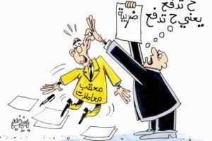 المالية تدرس فرض ضريبة على معقّبي المعاملات..رئيس الجمعية: كل متهرب من الضريبة خائن