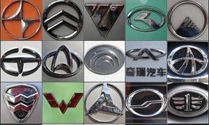 نمو مبيعات السيارات في الصين 9.9% في حزيران