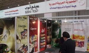 هيئة تنمية وترويج الصادرات تخطط للمشاركة بـ 21 معرضاً عربياً ودولياً