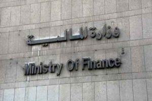 المالية: صيغة جديدة لموازنة الدولة خلال 3 سنوات وتطوير العمل الجمركي