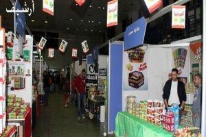 مهرجان التسوق الشهري ينطلق بطرطوس من 1 ولغاية 7 تشرين الأول
