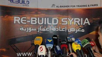 اختتام المعرض الثاني لإعادة إعمار سورية