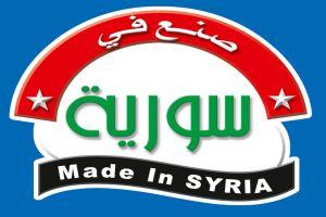 بدء توريد البضائع السورية إلى بنغازي للمشاركة بمعرض صنع في سورية