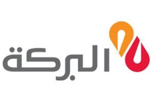فعاليات خيرية تحت عنوان (شهر الندى) برعاية بنك البركة سورية