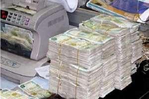 ودائع المصرف الصناعي تبلغ أكثر من 33 مليار ليرة لغاية أيلول
