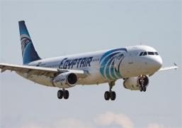 أول طائرة ركاب مصرية تصل الى مطار دمشق الدولي بعد انقطاع ثلاث سنوات