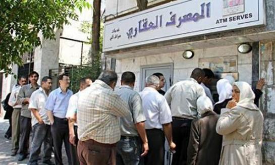 21 كوة لصرف رواتب المتقاعدين في حمص