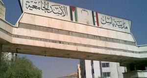 المدبنة الجامعية في دمشق تؤكد عدم وجود تدفئة خلال فصل الشتاء