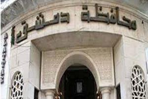 تعرفوا على ضرائب محافظة دمشق خلال عام 2020