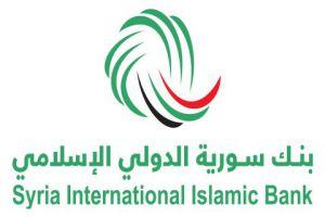 برعاية من بنك سورية الدولي الإسلامي إقامة بازار الشهباء الخيري