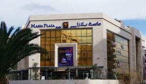 محافظة دمشق تكشف خفايا استثمار مول المالكي والعرض الملياري الجديد لاستثماره