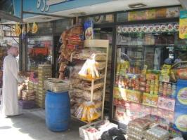 ضبط معمل لتغيير الماركات ..تموين حلب تنظم 221 مخالفة خلال الأسبوع الماضي