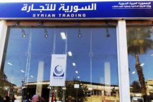 السورية للتجارة: قلة المواد في الصالات سببه الطلب الكبير من المواطنين