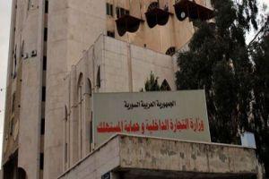 منح 4600 سجل تجاري لأفراد وشركات جديدة بريف دمشق خلال العام الماضي