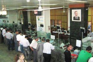 المصرف المركزي يعمم على المصارف ضوابط عمليات استلام وتسليم الأموال