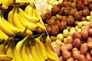 محافظة دمشق توصي بفتح استيراد البطاطا والموز
