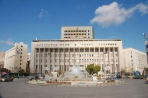 المركزي وضع الإطار التشريعي لتفعيل استخدام أداة الخصم لإدارة السيولة