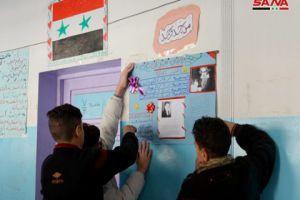 نظام توزيع جديد لدرجات الطلاب في المدارس السورية!