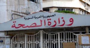 وزير الصحة يتوعد الأطباء المخالفين