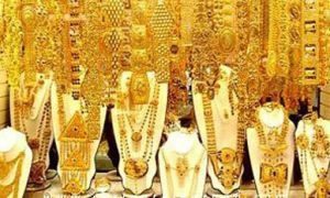 مواطنون يشتكون: اشترينا الذهب بـ16500 ليرة للغرام..والجمعية تعترف وتوضح