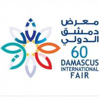 ليبيا تعلن مشاركتها في معرض دمشق الدولي بدورته الـ60