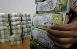 جهة حكومية تؤكد: ربحية الاقتصاد السوري سلبية و التجارة الخارجية سجلت خسائر خلال 3 سنوات