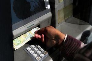 المصرف التجاري يستلم 50 صرافاً جديداً..والعقاري 100 نهاية الشهر الحالي