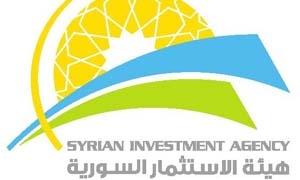 هيئة الاستثمار السورية توقع مذكرة تفاهم مع الوحدة المركزية