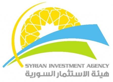 هيئة الاستثمار السورية: 16 مشروعا استثمارياً في الربع الأول لعام2014 بتكلفة تفوق 23.5 مليار ليرة