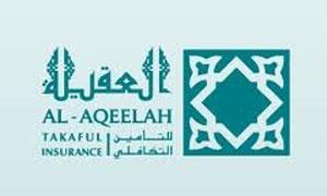 انخفاض إيرادات العقيلة للتأمين خلال النصف الأول من 2012