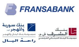 أرباح ثلاث بنوك لبنانية عاملة في سورية تتجاوز 6 مليارات  ليرة  في النصف الأول لعام 2013.. وموجوداتها ترتفع بنسبة مجمعة 44%