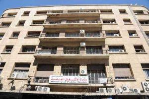 وزارة الأشغال العامة والإسكان تضع خطتها الاستثمارية للعام 2017