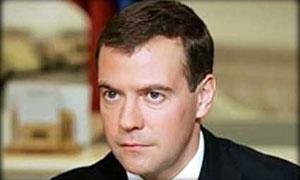 ميدفيديف يدعو لعملة موحدة بإطار الاتحاد الاوراسي