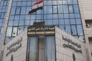 هيئة التأمين تستعين بشركة لبنانية لدراسة بوليصة التأمين الصحي