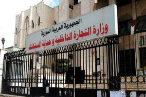 لضبط مواد مهربة..وزير التموين يغلق محال بعدة مولات في دمشق وحملة على الأكشاك قريباً