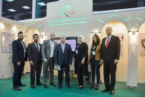 بنك سورية الدولي الإسلامي يشارك في معرض دمشق الدولي بدورته 60