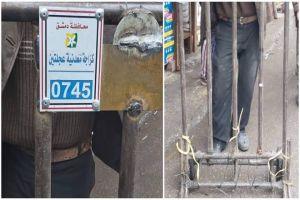 محافظة دمشق: فرض رسم مالي على العربات الحديد لمنع سرقة البضائع!