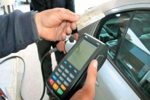 البطاقة الذكية أوقفت دعم 80 ألف سيارة فارهة بمبلغ 135 ألف ليرة شهرياً