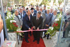 بنك الشام يفتتح فرعاً في مدينة حمص