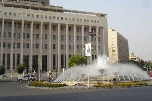 مصرف سورية المركزي: قرارات على الطاولة ستخفض سعر صرف الليرة السورية