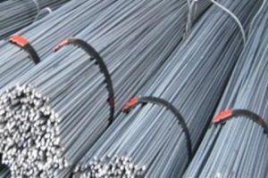 تخفيض جديد على أسعار الحديد المبروم و البيليت