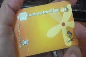 البدء بإصدار بطاقة ذكية للعازب