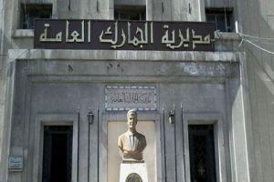 الجمارك السورية تتحرك بقوة.. وطوق جمركي للمدن و المستودعات منعاً للتهريب!!