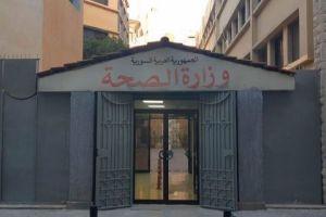 وزارة الصحة: تخريج  1156 شخص من مراكز الحجر من أصل 2270 شخصاً