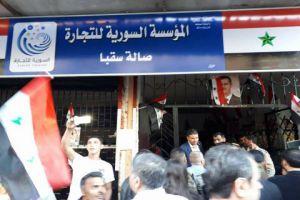 وزير التجارية يفتتح 5 أفران و6 صالات للسورية للتجارة في الغوطة الشرقية