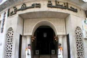 محافظة دمشق تحدد شروط الترخيص المؤقت