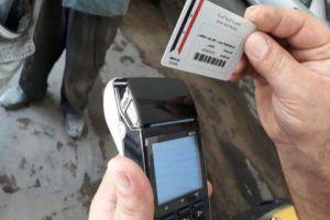 البطاقة الذكية تسرق مخصصات مالكي السيارات في حمص