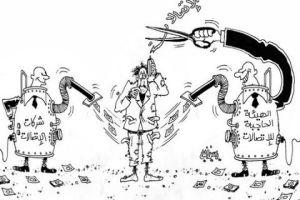 الاتصالات تخسر في تراسل وتبحث عن تعويض من جيوب المواطنين!
