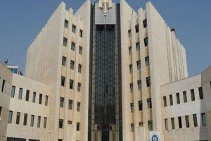 إحداث محكمة بداية تجارية بدمشق ومجمع قضائي في نبل بريف حلب