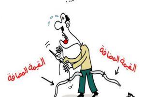 زيادات ضريبية في دمشق شملت جيوب المواطن..تعرفوا عليها!